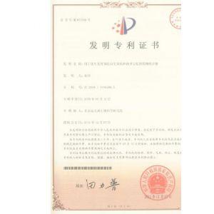 供应预防出生缺陷专利寻合作