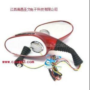 供应摩托车、电动车后视镜音响MP3