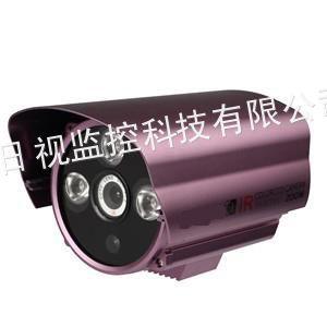 供应30米室内监控摄像头,夜视30米红外监控,红外夜视防水一体机