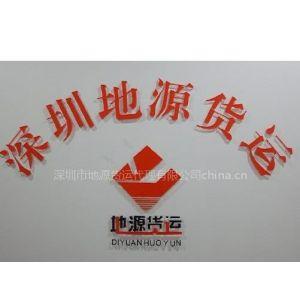 供应香港报税进口运输铁杆