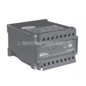 供应安科瑞 BD-4V3 三相四线电压变送器