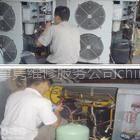 供应上海格力空调维修