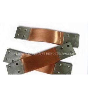 供应厂家直销优质导电带铜软连接