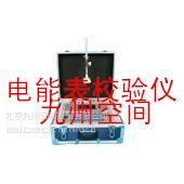 供应北京单相电能表校验仪生产