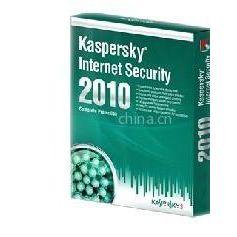 供应网络安全系列