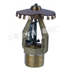 供应ESFR-363(242)/74(101)℃易熔合金早期抑制快速响应喷头