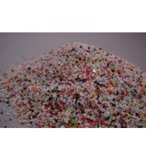 供应塑胶砂