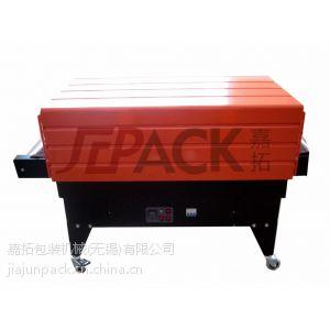 供应{无锡热收缩机},{宜兴热缩机},江阴热缩机,全自动收缩机包装机=嘉拓包装,服务更好!