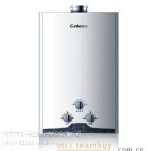 供应奥特朗热水器售后维修电话400-029-3283