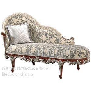 供应法式贵妃椅定做 法式风格贵妃椅图片 法式新古典贵妃椅 现代风格贵妃椅
