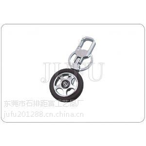 供应轮胎钥匙扣定制