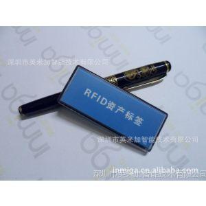 供应UHF超高频标签系列:UHF资产管理抗金属标签/电网RFID电子标签