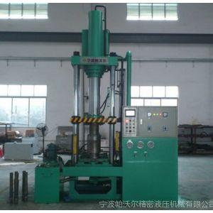 供应膨胀铝制品油压机生产批发商