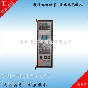供应【十年】电阻焊机控制器 BWN 点焊机控制器 兢诚科技
