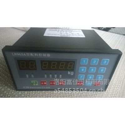 DX8808M-2称重仪表售后的联系方式|DX8808M-2称重仪表厂家电话