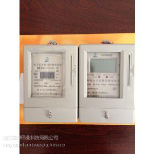 供应附图供应沈阳新民康平县IC卡智能插卡预付费单相三相电能表