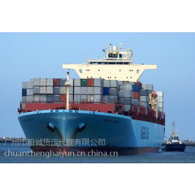 查询广东东莞到河南商丘海运集装箱运输价格 内贸海运订舱