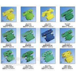 JD-4-150A集电器/受电器