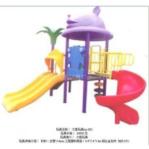 供应儿童游乐设施 儿童滑梯 山东滑梯 青岛滑梯 淄博滑梯