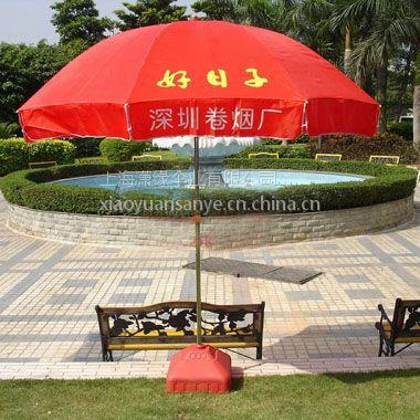 供应阳伞广告伞、户外大遮阳广告伞定制加工厂 上海厂家