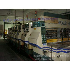 供应转让二手财益四色全自动水墨印刷机(带模切)