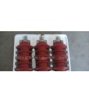 供应河北HY5WS-17/50氧化锌避雷器厂家