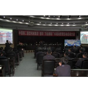 供应5s现场管理培训,www.cqxyw.com