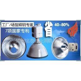 供应各个行业该怎样选择照明灯具,工厂、车间、场馆选择照明灯具的标准是什么?
