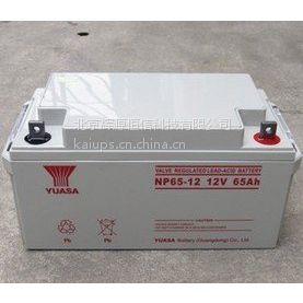 供应YUASA汤浅NP65-12,12V65AH工业铅酸蓄电池参数
