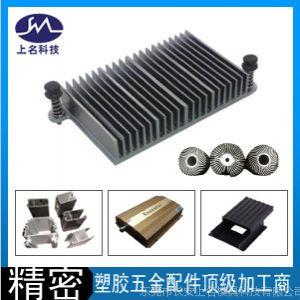 供应精密五金冲压模具制造 不锈钢金属汽车模具 东莞上名模具厂