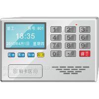 供应合肥报钟器 桑拿洗浴足疗报钟器 会员管理系统 技师刷卡报钟器