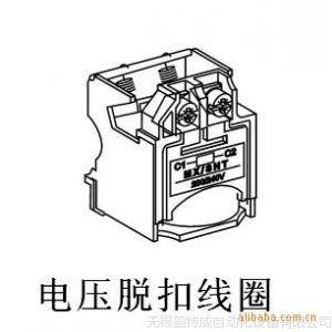 供应NSC60/100常用电气附件 欠压线圈 辅助触点 报警触点 失压线圈
