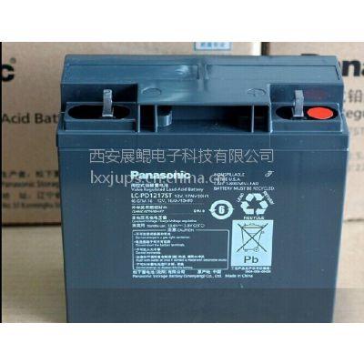 供应乌鲁木齐汤浅蓄电池批发销售中心15026010656正品保证