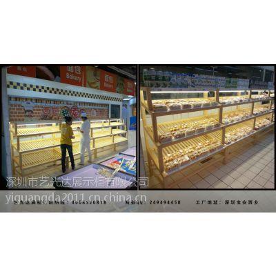 深圳哪家卖便宜的面包展示柜