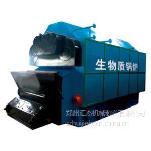 供应生物质颗粒燃料加工设备 锯末颗粒机 全国配送厂家
