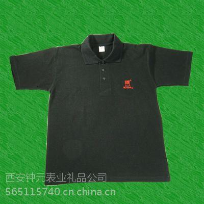 西安广告衫供应 榆林广告衫