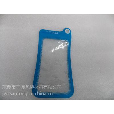 厂家生产出口日本PVC手机防水袋,苹果手机6手机袋iphone6专用