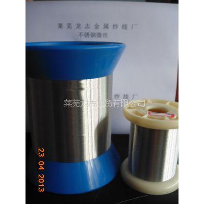 供应纺织金属丝 0.035金属微丝 316L金属微丝