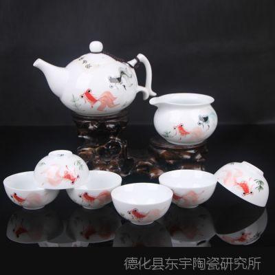 景德镇手绘金鱼茶具 礼品茶具 功夫茶具 陶瓷茶具套装 LOGO加工