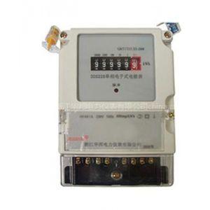 供应单相电子式电能表