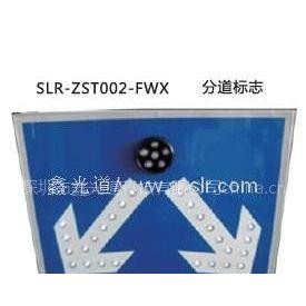 供应供应LED太阳能指示标牌