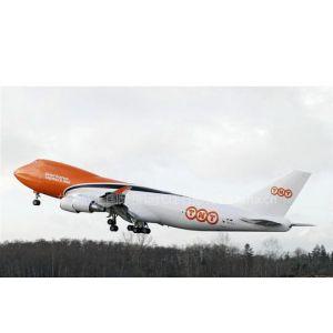 供应DHL到英国国际空运货运物流东莞万江航空运输到不丹