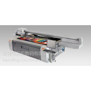 供应汉拓数码UV平板打印机/理光喷头喷绘机1/玻璃打印机/亚克力打印机/广告打印机喷绘机