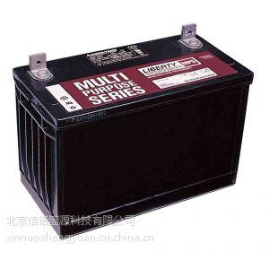 供应甘肃大力神蓄电池C&D MPS12-100代理商报价