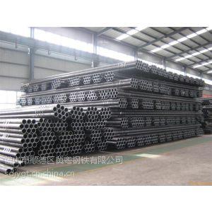 供应供应珠海无缝钢管 Q345B无缝钢管 20#无缝钢管
