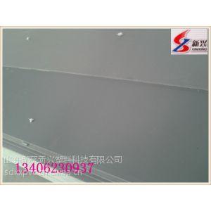 供应pvc硬板 灰色塑料挤出板 硬度高可定制 山东新兴厂家