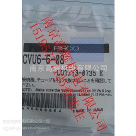供应日本原装进口PISCO手动阀RVUM6-4