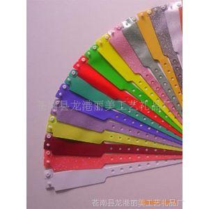 供应PVC腕带,身份识别手带,展会手腕带,门票带(图)