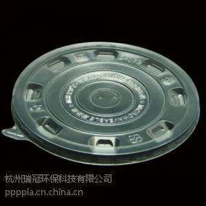 供应179口径pp透明塑料密封平盖小孔