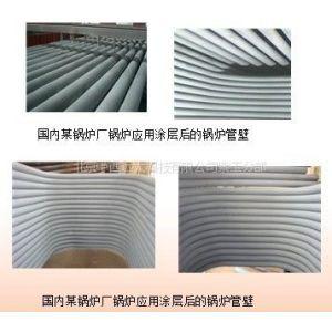 供应纳米陶瓷节能涂料 型号:BRIMSTONE-M403706